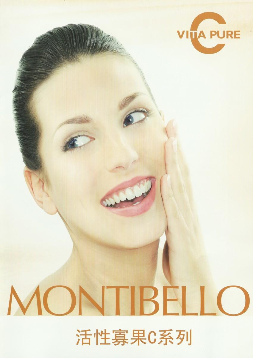 http://beauteousbeauty.com/files/%E8%A4%87%E8%A3%BD%20-MONTIBELLO%20VITA%20PURE.jpg